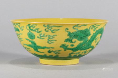 大清康熙年製黃地綠龍紋碗
