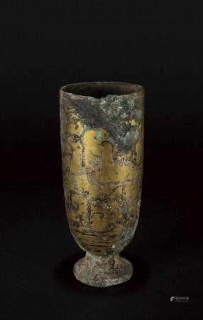 戰國 銅錯金酒杯