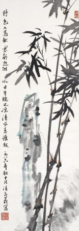 1986年作 汪為義 竹石圖