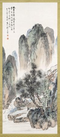 1917年作 倪田(清) 山水