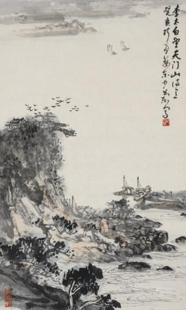 1983年作 邢少蘭 李白詩意
