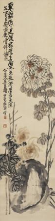 1924年作 吳昌碩 秋菊
