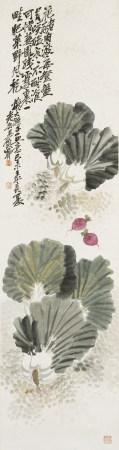 1919年作 吳昌碩 果蔬圖