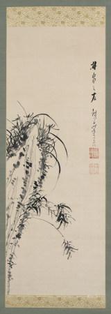 1863年作 鐵翁(清) 墨蘭