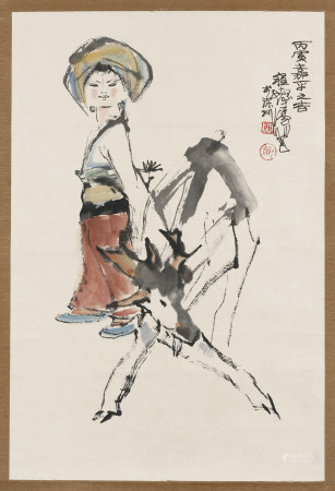 1986年作 程十髮 少女與鹿
