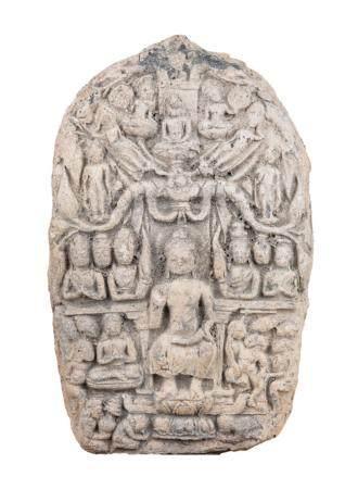 ART ASIATIQUE, TRAVAIL ANCIEN Petite stèle