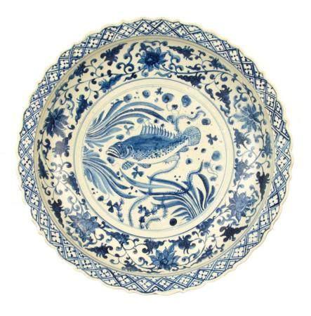 VIETNAM ANAMESE, 15-16ème SIECLE (probablement) Important plat en grès porcelaineux