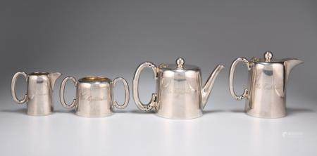 A WALKER & HALL 4 PIECE 'HOTEL' PATTERN TEA SERVICE, engraved 'The Highland