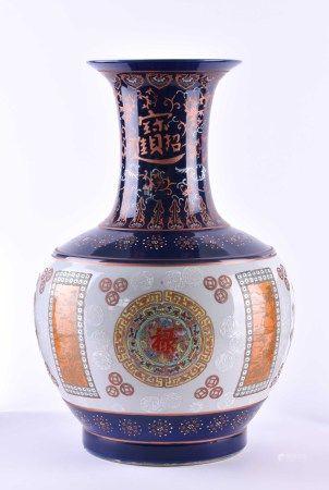Floor vase China