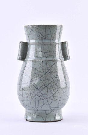 Celadon Hu vase China Qing Dynasty
