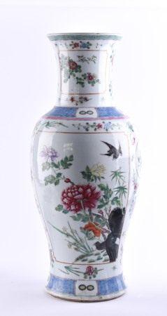 Vase China Qing period