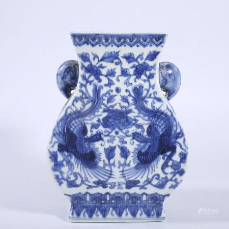 Qing Dynasty Qianlong blue and white phoenix shaped Elephant Ear vase