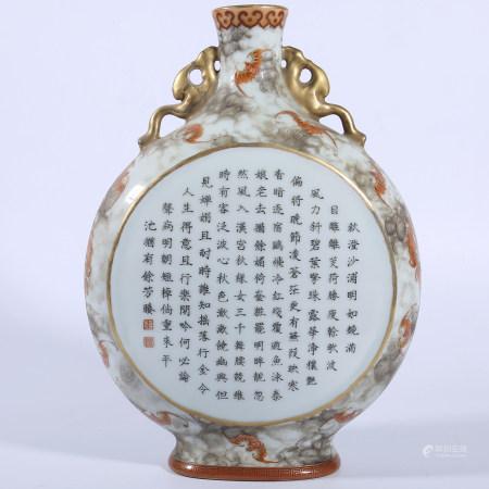 Qing Dynasty Qianlong pastel vase