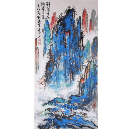 刘海粟 山水  纸本立轴