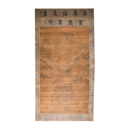 王维 山水图