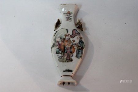 Chinese Famille Rose Porcelain Wall Vase