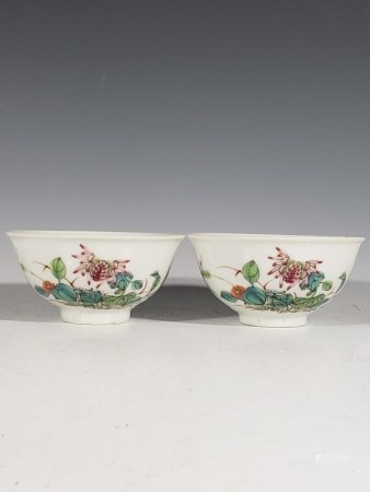 18th.C Chinese Famille Rose Porcelain Bowls,Mark