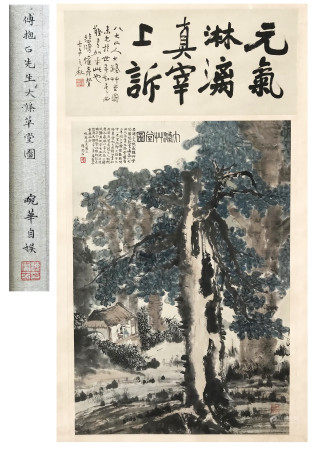 FROM PREVIOUS MEI LANFANG COLLECTION CHINESE SCROLL PAINTING OF WOOD SIGNED BY FU BAOSHI