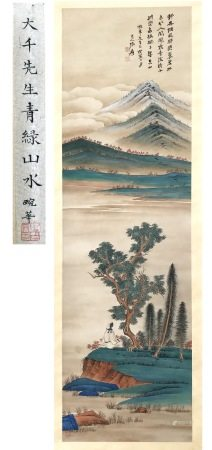 FROM PREVIOUS MEI LANFANG COLLECTION CHINESE SCROLL PAINTING OF MAN UNDER TREE SIGNED BY ZHANG DAQIAN