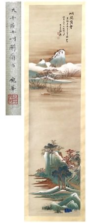 FROM PREVIOUS MEI LANFANG COLLECTION CHINESE SCROLL PAINTING OF LAKEVIEWS SIGNED BY ZHANG DAQIAN