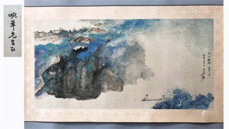 FROM PREVIOUS MEI LANFANG COLLECTION CHINESE SCROLL PAINTING OF MOUNTAIN VIEWS SIGNED BY ZHANG DAQIAN