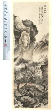 FROM PREVIOUS MEI LANFANG COLLECTION CHINESE SCROLL PAINTING OF MOUNTAIN VIEWS SIGNED BY WU HUFAN