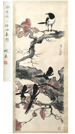 FROM PREVIOUS MEI LANFANG COLLECTION CHINESE SCROLL PAINTING OF BIRD AND FLOWER SIGNED BY XU BEIHONG
