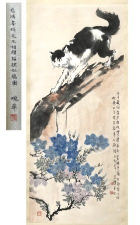 FROM PREVIOUS MEI LANFANG COLLECTION CHINESE SCROLL PAINTING OF CAT AND FLOWER SIGNED BY XU BEIHONG
