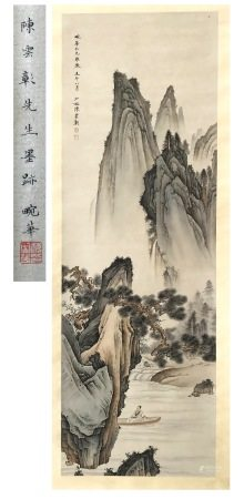 FROM PREVIOUS MEI LANFANG COLLECTION CHINESE SCROLL PAINTING OF MOUNTAIN VIEWS SIGNED BY CHEN SHAOMEI