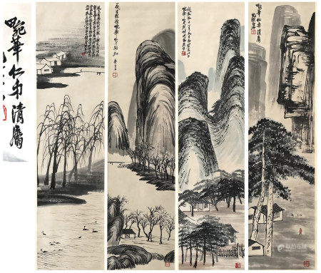 FROM PREVIOUS MEI LANFANG COLLECTION FOUR PANELS OF CHINESE SCROLL PAINTING OF MOUNTAIN VIEWS SIGNED BY QI BAISHI