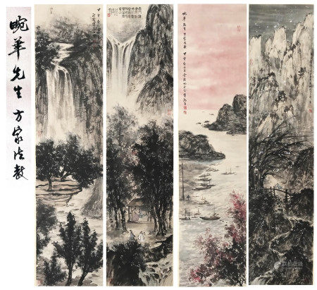 FROM PREVIOUS MEI LANFANG COLLECTION FOUR PANELS OF CHINESE SCROLL PAINTING OF MOUNTAIN VIEWS SIGNED BY FU BAOSHI