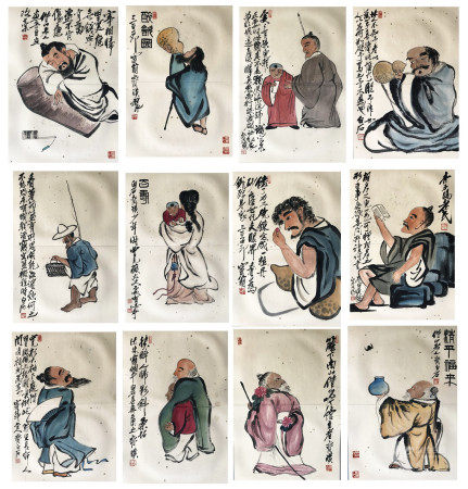 TWEELVE PAGES OF CHINESE ALBUM PAINTING OF FIGURES SIGNED BY QI BAISHI