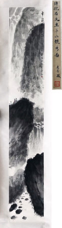 FROM PREVIOUS LAOSHE COLLECTION CHINESE SCROLL PAINTING OF MOUNTAIN VIEWS SIGNED BY FU BAOSHI