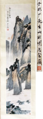 FROM PREVIOUS LAOSHE COLLECTION CHINESE SCROLL PAINTING OF MOUNTAIN VIEWS SIGNED BY YU FEIAN