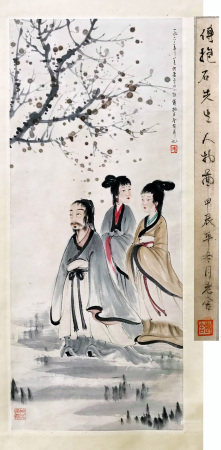 FROM PREVIOUS LAOSHE COLLECTION CHINESE SCROLL PAINTING OF PEOPLE UNDER TREE SIGNED BY FU BAOSHI