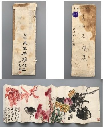 FROM PREVIOUS LAOSHE COLLECTION CHINESE SCROLL PAINTING OF CHICKEN AND FLOWER SIGNED BY QI BAISHI UNMOUNTED WITH ORIGINAL ENVELOPE
