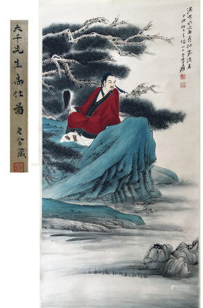 FROM PREVIOUS LAOSHE COLLECTION CHINESE SCROLL PAINTING OF MAN UNDER PINE SIGNED BY ZHANG DAQIAN