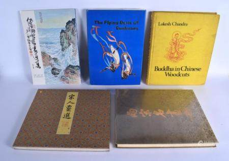 A CHINESE BOOK OF SUNG STYLE PAINTINGS ON SILK together with four other Chinese books. (5)