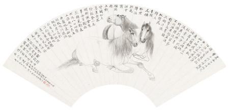 溥佺 1944年作 三馬圖