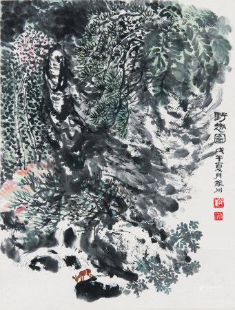 趙振川 1978年作 野趣圖