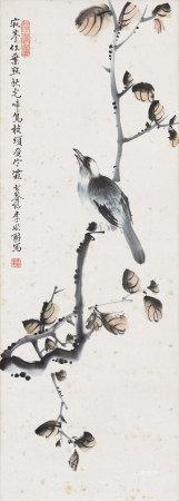 李欽聃  枝鳥