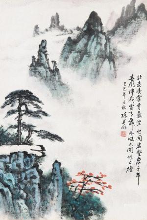 陳英明 1989年作 秋日黃山