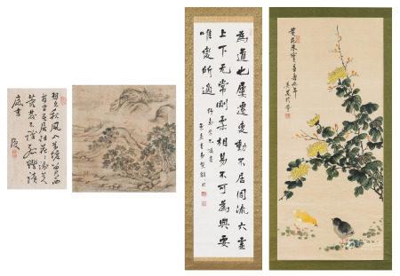 賴復、景嘉、吳美珍  書法、山水、花鳥