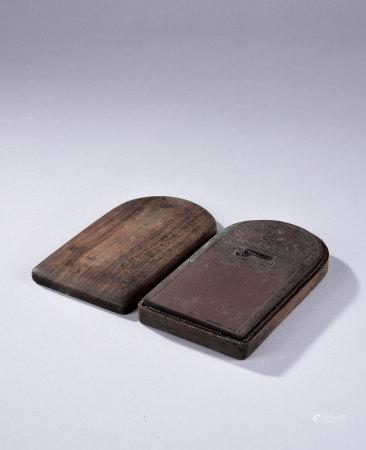 麒麟紋碑形澄泥硯