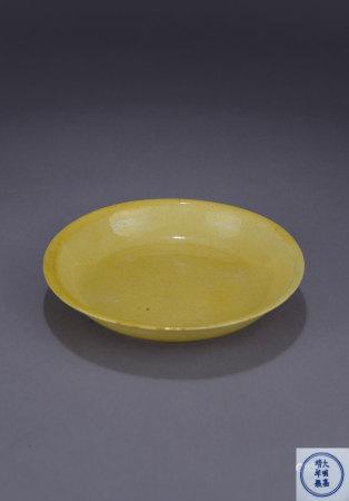民國 檸檬黃釉小盤
