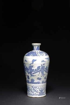 A BLUE AND WHITE 'FIGURES' VASE