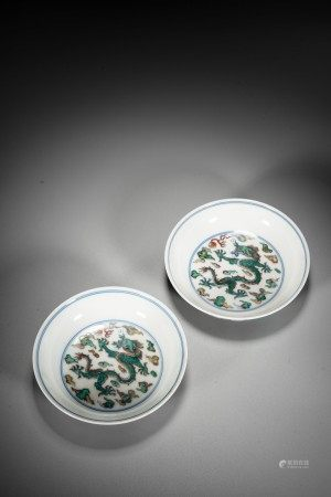 A PAIR OF CHINESE DOUCAI DRAGON DISHES