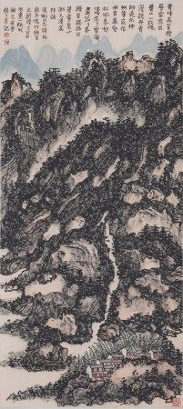 COLOR AND INK ON PAPER 'LANDSCAPE' PAINTING, LAI SHAOQI