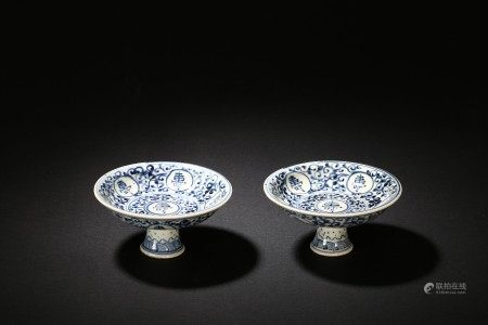 A PAIR OF BLUE AND WHITE 'SHOU' CUPS