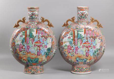 pair of Chinese moon flask vases, possibly 19th c.